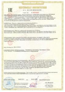 sertifikat-vvgnga-frls-rt-kabel